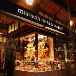 Il Mercato di San Miguel, Madrid